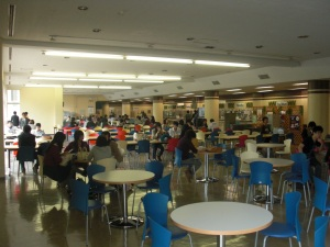 A typical cafeteria at some other university