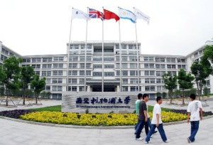 XJTLU, host of the event